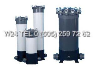 Samsun Endüstriyel Su Arıtma Cihazı