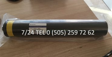 Pentair TLC-350 Reverse Osmosis Membrane
